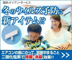 JOKIN AIR(ジョキンエアー)の通販で安くお得に買う方法