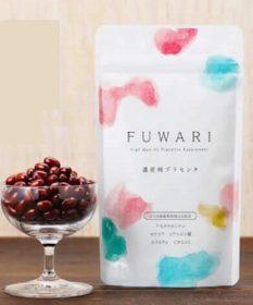 FUWARI(ふわり)の効果と食べる美容液と言われる理由とは?