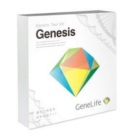 ジーンライフの口コミ評価レビュー!他の遺伝子検査キットと何が違うの?